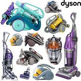 Dyson Vacuum Cleaner wanted