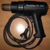 Heat gun Makita 1500w hire