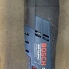 Bosch multitool cordless hire