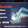 Electric Planer - Makita hire
