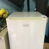 Mistral Bar Fridge hire