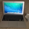 Macbook Air hire
