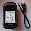 Hand held GPS hire