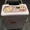 Bread maker hire