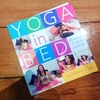 Book: Yoga in Bed hire