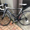 Kuota Kebel - Road Bike hire