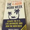 The 4 Hour Work Week  hire
