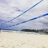 Pro Volleyball Net Set hire