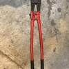 Bolt cutters hire