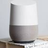 Google home assist hire