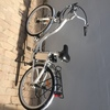 Rent an Electric Bike - W hire