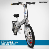 Folding Electric Bicycle  hire