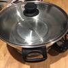 Hot pot or steam boat hire